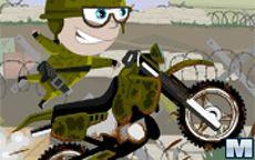 Private Biker