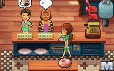 Ресторан Эмили